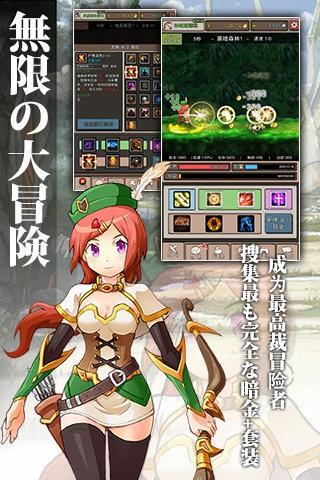 无尽大冒险安卓版 V1.201224.0