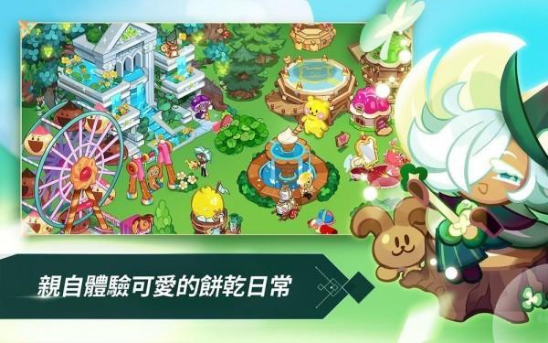 姜饼人王国安卓版 V1.1.22