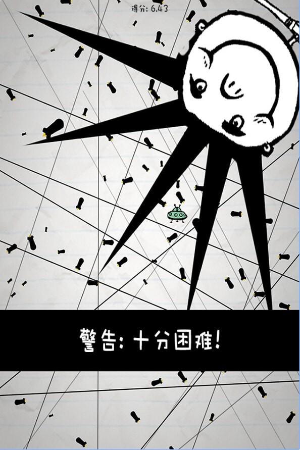 惨无人道安卓版 V7.0.8