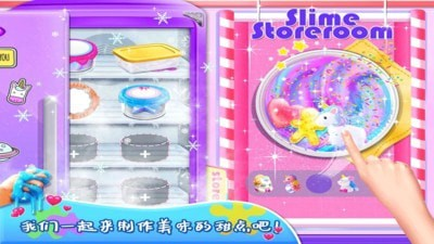 史莱姆蛋糕小屋安卓版 V2.0