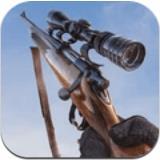 新狙击手射击安卓版 V1.0.1