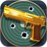 枪神来了安卓版 V1.0.2