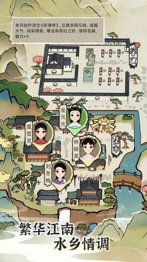 江南人生安卓版 V1.0.0