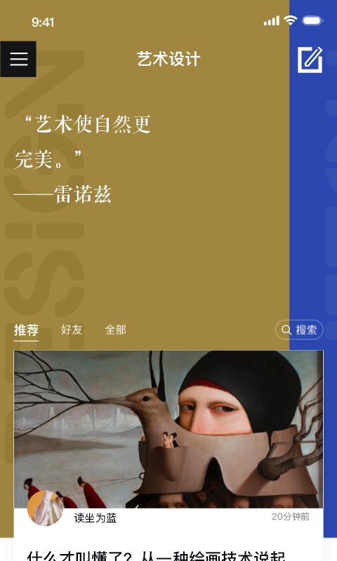 3Q Lab安卓版 V1.9.8