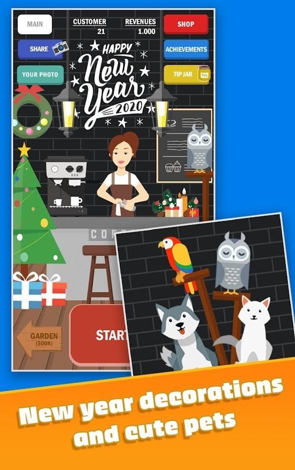 咖啡师之星安卓版 V1.4.2
