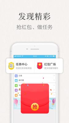潇湘书院安卓版 V6.70