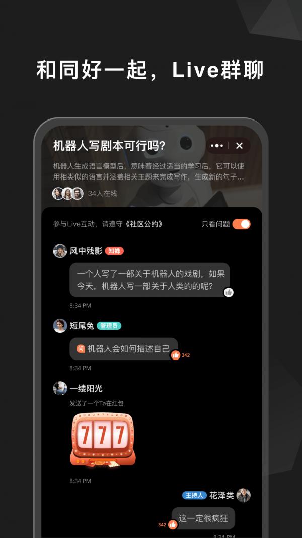 Ta在安卓版 V1.9.0