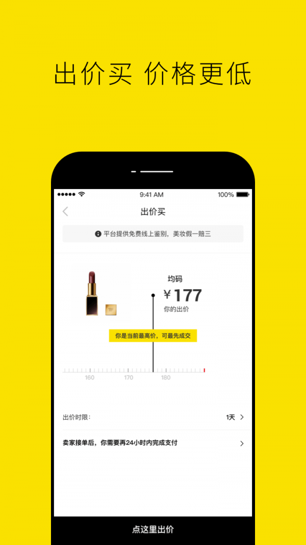Nice好赞安卓版 V5.5.28