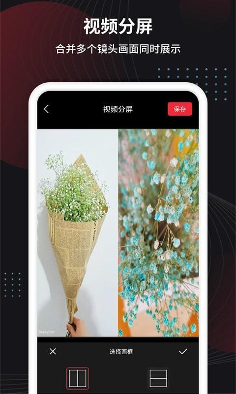 制作视频王安卓版 V1.0.2