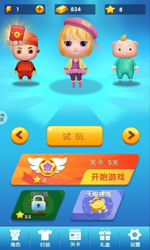 猪猪侠之超级小英雄安卓版 V1.0.3