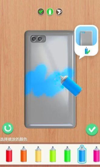 手机壳造型师安卓版 V2.1.2
