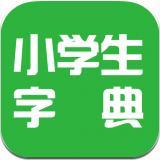 字典典安卓版 V1.0.7