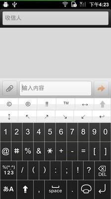 Simeji(日语输入法)安卓版 V15.3.1