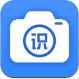 万能识图安卓版 V1.3.7