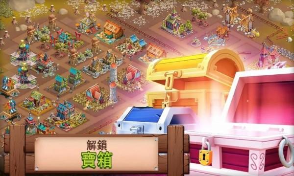 幻想之岛安卓版 V2.4.3