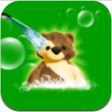 深层清洁公司安卓版 V1.0.28