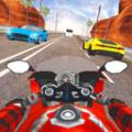 交通骑士安卓版 V3.0