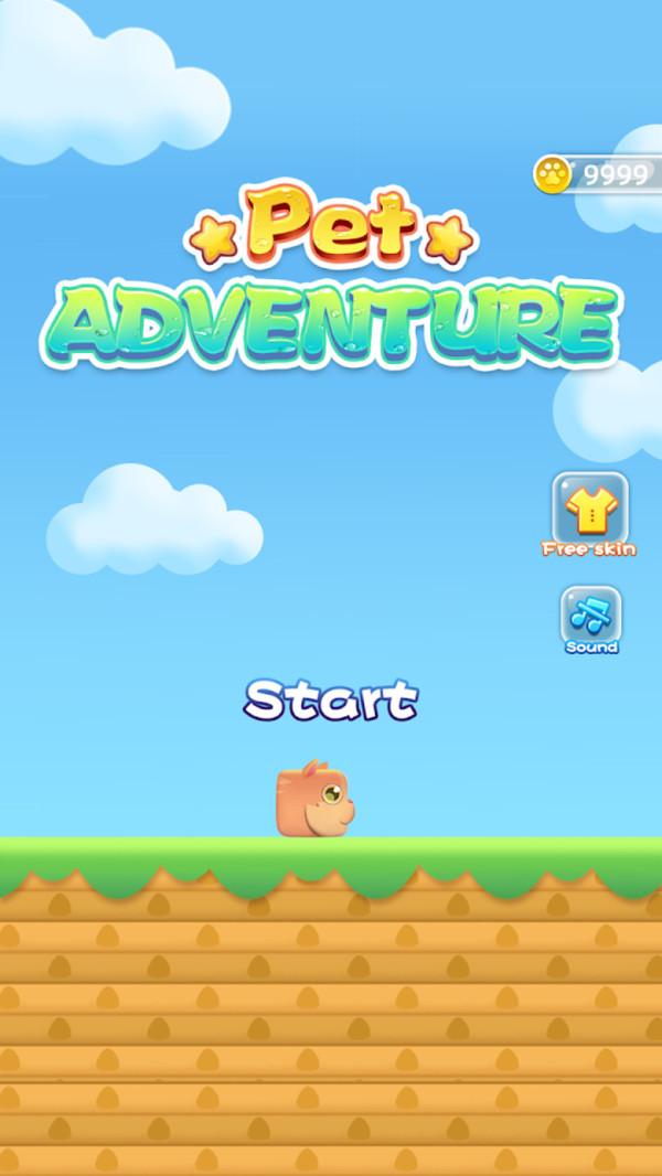 方块宠物冒险安卓版 V1.0.7