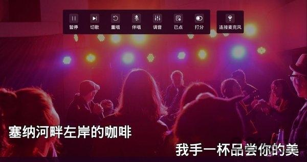 唱吧车载版app安卓版 V1.8.2