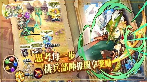 娜娜的奇幻冒险re游戏安卓版 V0.3.0