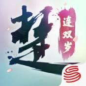 一梦江湖的踏歌行时装内容介