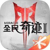 《全民奇迹2》游戏里的圣射手的玩法分析大全