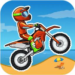 全民越野摩托车