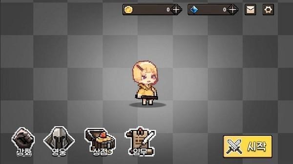 法术地牢游戏安卓版 V0.00.22