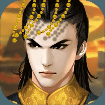《皇帝成长计划2》宋朝的兵种