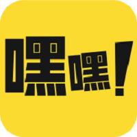 <b>嘿嘿漫画app安卓版 V1.2.5 </b>