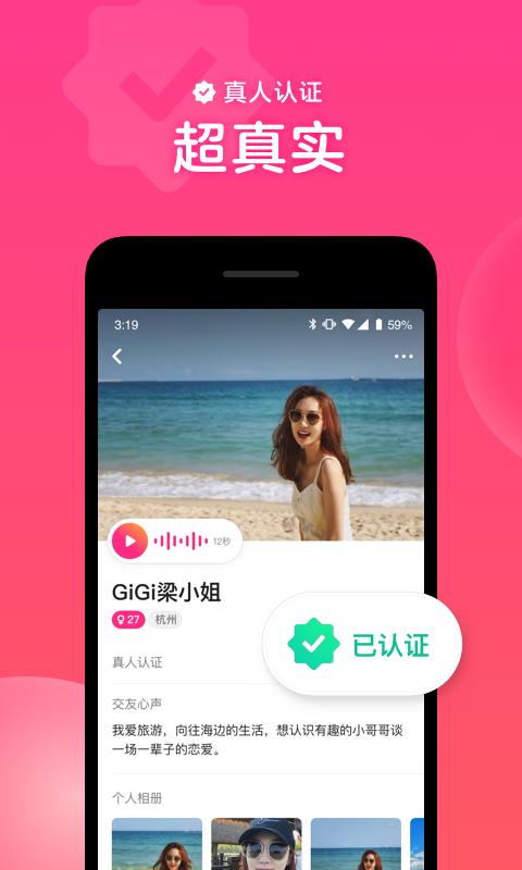 心遇app安卓版 V1.8.0