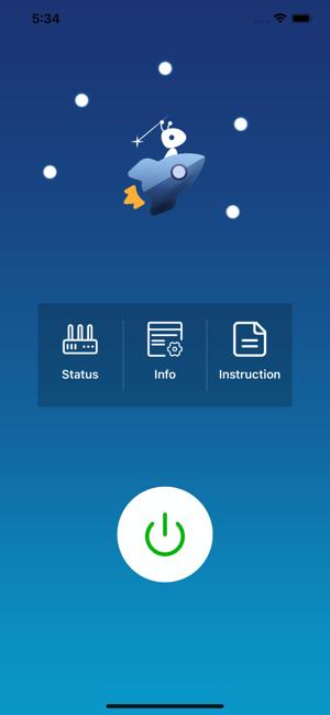 蚂蚁海外加速器app安卓版 V1.5