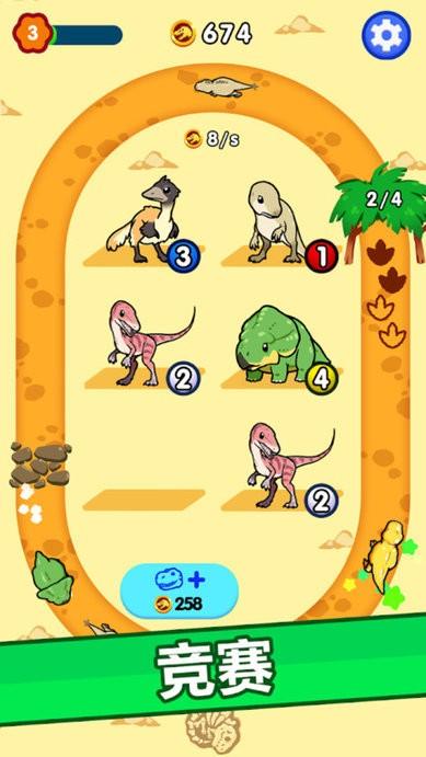 跑跑恐龙小游戏安卓版 V1.0