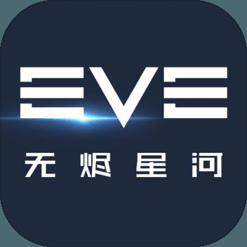 《EVE星战前夜》导弹相关内容