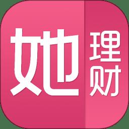 她理财app安卓版 V6.14.0