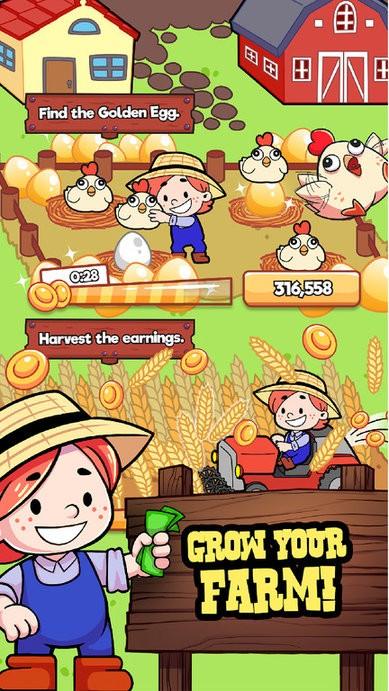 农场大亨模拟器
