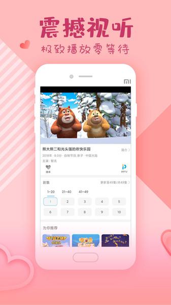 韩剧大全app最新版 V1.8.5