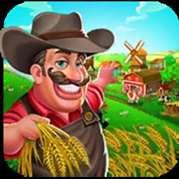 开心乡村农场官方版 V1.20