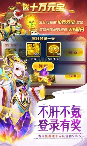 道友别走游戏安卓版 V1.1.12