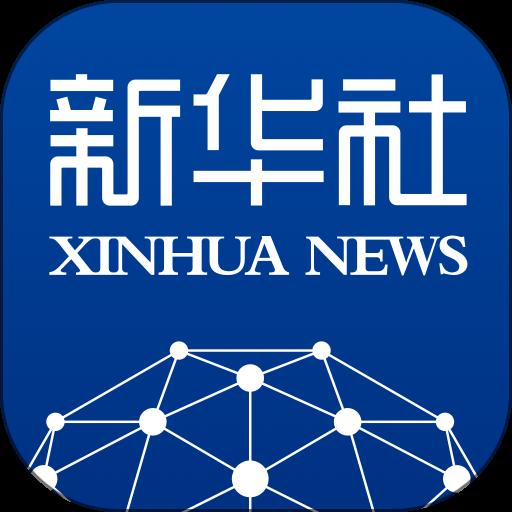 新华社app安卓版 V8.7.1